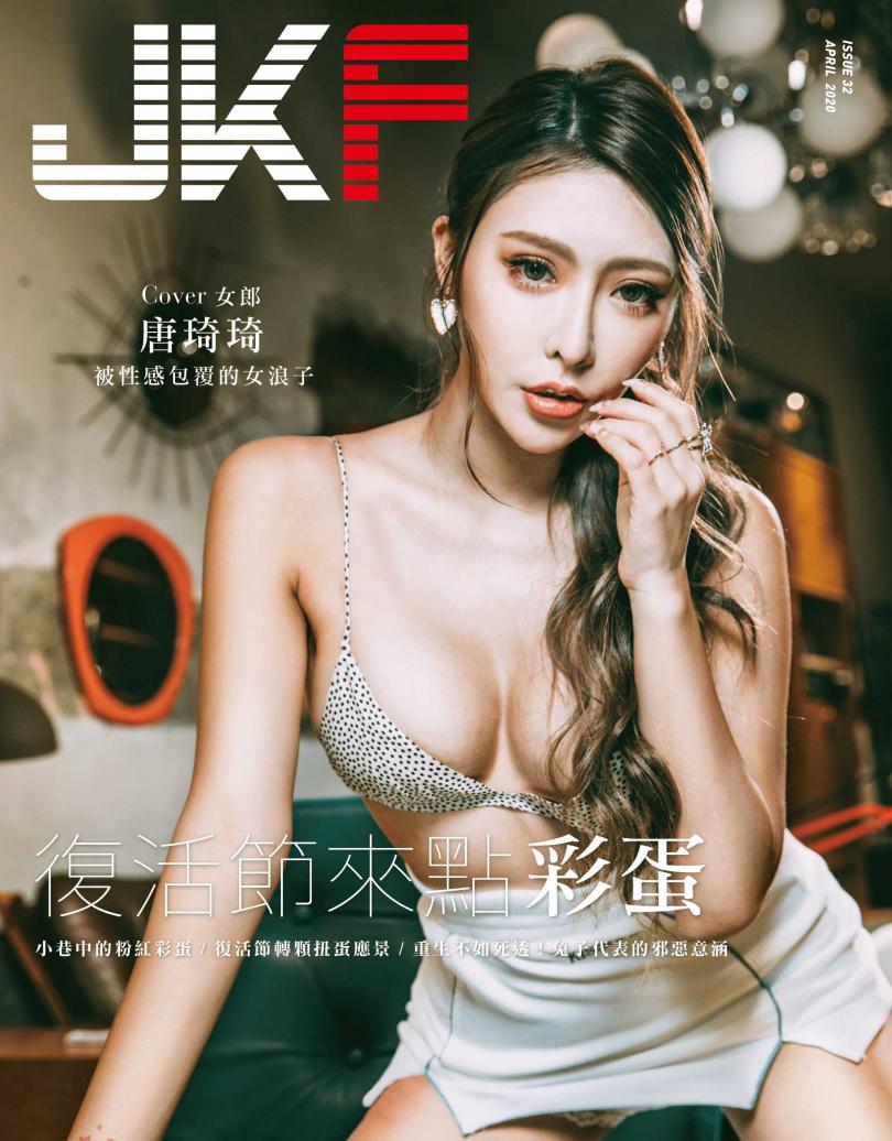「被性感包覆的女子」的唐琦琦,榮登JKF4月封面。(圖/JKF提供)