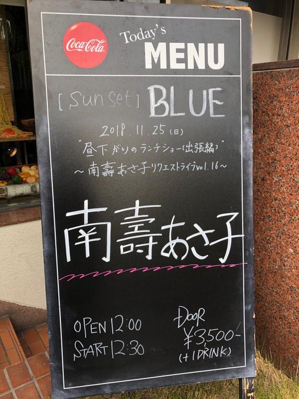 名古屋看板.JPG