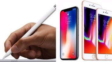 蘋果要推出賈伯斯最恨「觸控筆」?果粉大暴走
