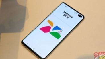 三星將於 3/17 揭曉 Samsung Pay、悠遊卡整合細節