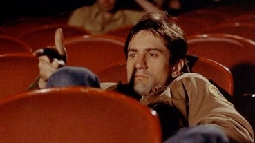 【JUKSY x HypeSphere】[專欄] 電影日常觀察:如果每個人都有一個電影夥伴,誰想要一個人看電影?