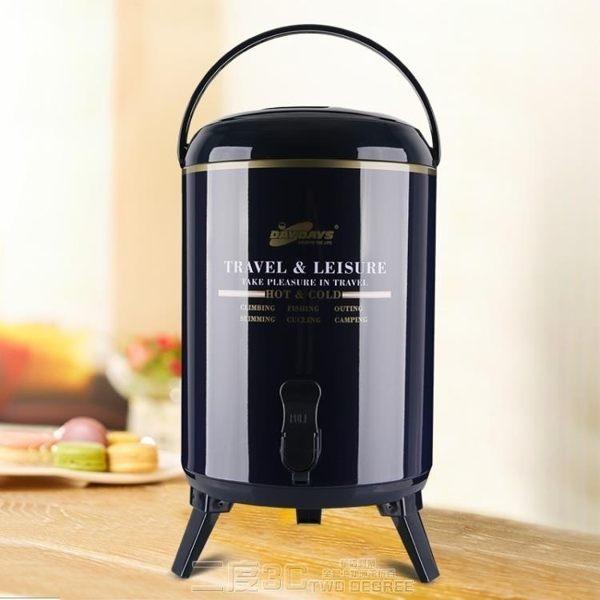 奶茶桶 保溫桶奶茶桶商用雙層牛奶咖啡果汁豆漿桶涼茶桶6L8L10L保溫桶 DF 維多