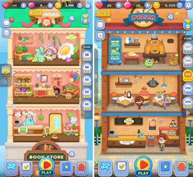 購物中心每幾層就會換一個主題,例如花店、Pizza店,讓玩家保持新鮮感。