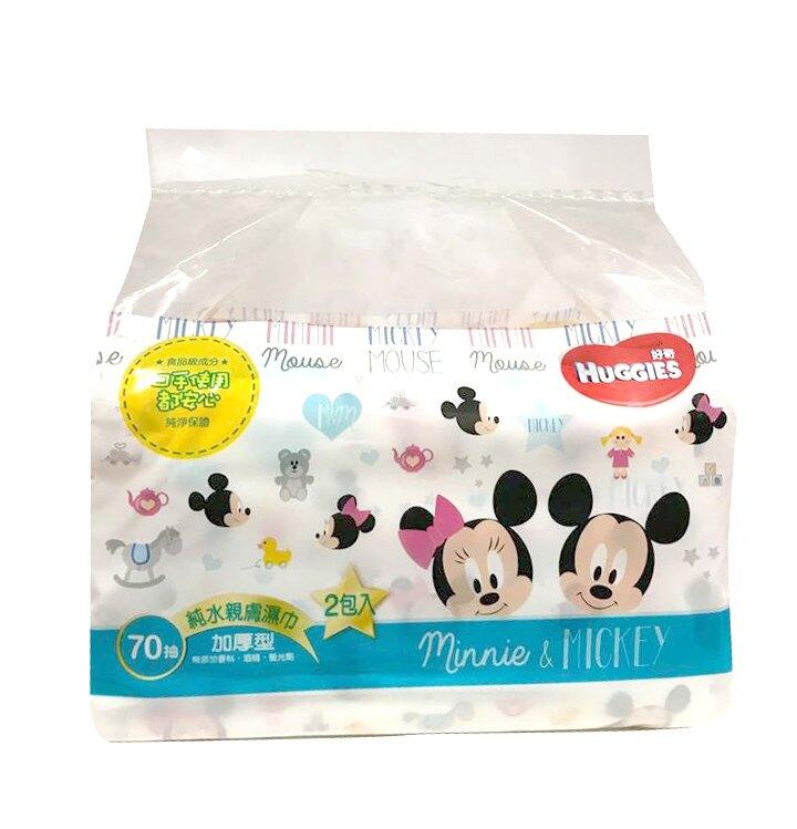 好奇 超純水濕巾厚型迪士尼版70抽*2包入【德芳保健藥妝】超過4包請勿選超商取貨 因過重