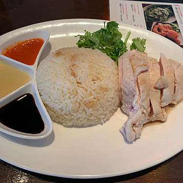 海南鶏飯食堂2 恵比寿店のundefinedに実際訪問訪問したユーザーunknownさんが新しく投稿した新着口コミの写真