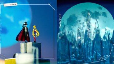 美少女戰士×日本SMALL WORLDS TOKYO特展!「水晶東京」縮小神還原