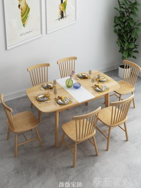 餐桌 北歐餐桌現代簡約小戶型可伸縮餐桌4人6人長方形實木飯桌 快速出貨