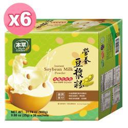 薌園 營養豆漿 (25公克 x 36入) X6盒