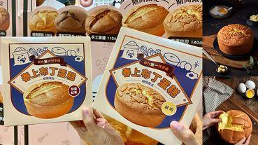 新竹必買伴手禮「春上布丁蛋糕」快閃!期間限定香濃起司、伯爵紅茶蛋糕別錯過!時間、地點看這裡~