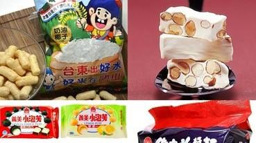 2019台灣超市必買8樣伴手禮!大潤發、全聯、家樂福都買的到,外國朋友都說讚!