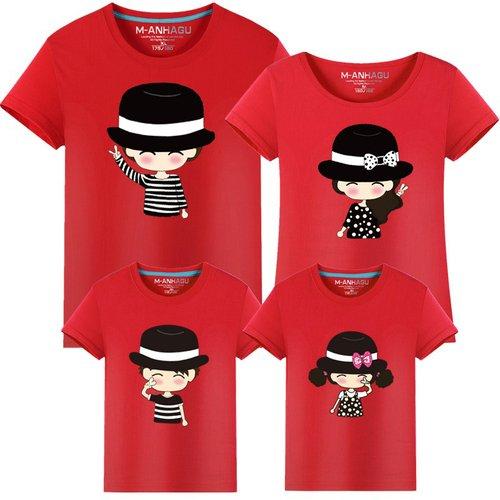 ★韓版MH-S1646《帽帽家族》短袖親子裝♥情侶裝@四件組♥多色可選♥