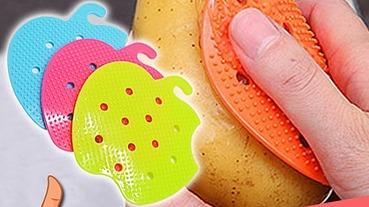 如何清洗蔬果,才能不讓農藥殘留?洗水果工具推薦