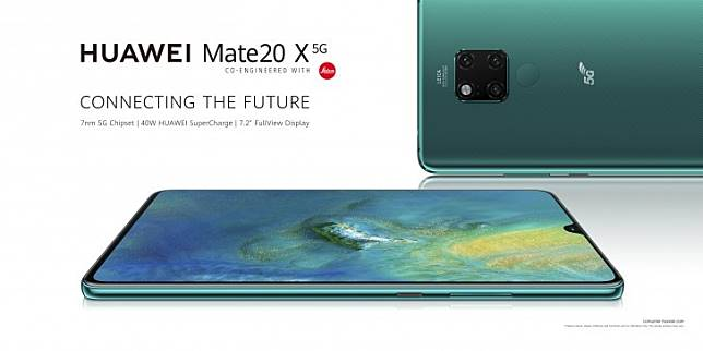 Huawei Mate 20 X 5G افضل هواتف هواوي