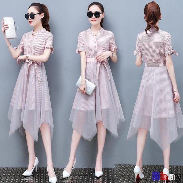 【Bbay】 網紗裙 連身裙 氣質 顯瘦 韓版 收腰 流行 網紗 a字長裙子