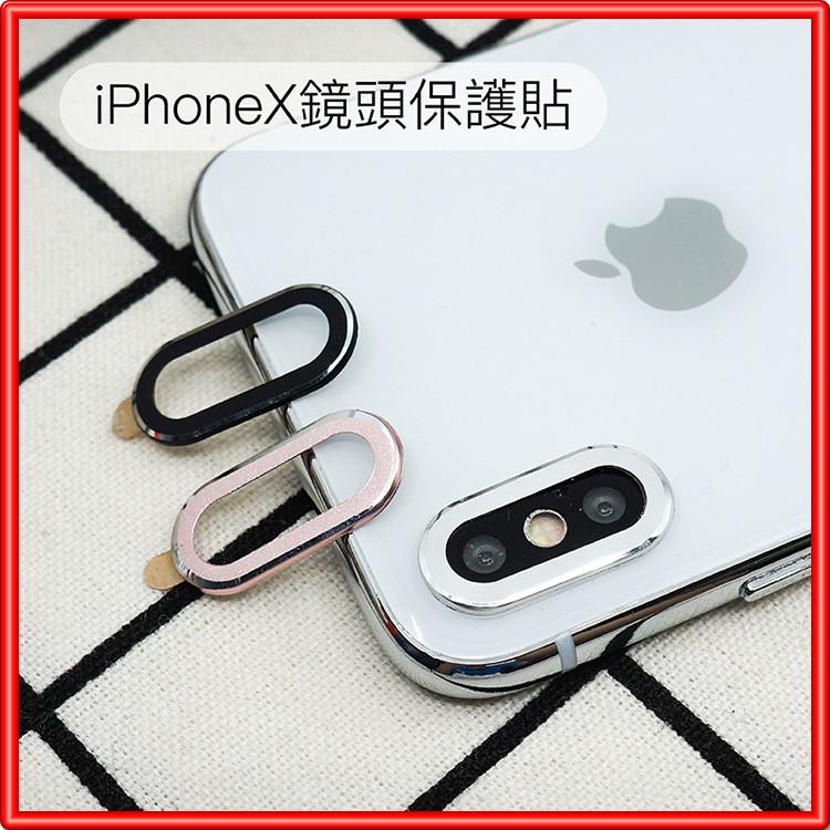 iPhoneXS iX i7 i8鏡頭保護 金屬 【完整包覆鏡頭款】好貼DIY 鏡頭 防護 罩 鏡頭貼 膜 【C42】