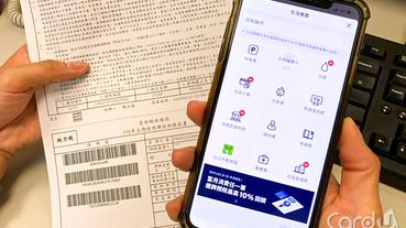 繳牌照稅LINE送10% 台灣Pay進駐台鐵免現金