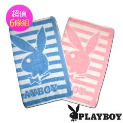 PLAYBOY 瞬間吸水彩條毛巾(6條組#PY06)