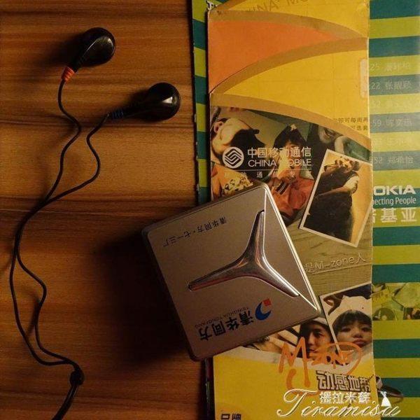 收音機-復古玩具 迷你收音機 回到過去 提拉米蘇
