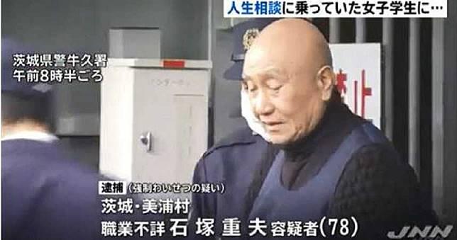 78歲歷史劇男演員性騷擾19歲女學生被逮 網驚:好爺爺的臉