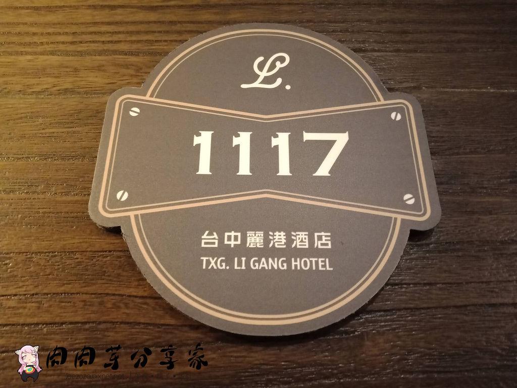 麗港酒店 (1).jpg