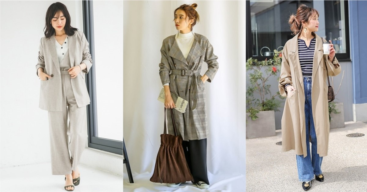 外套選對了讓上班休假風格都亮眼!春日值得筆記的外套穿搭就由日本女生來示範