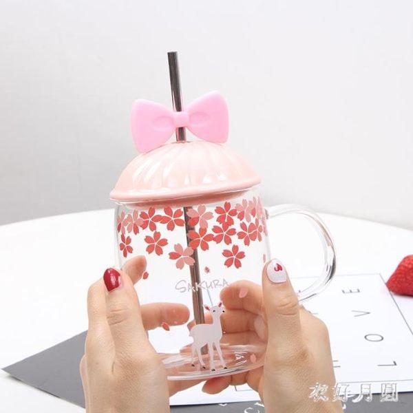 創意可愛耐高溫大容量帶蓋吸管女生辦公室家用喝水牛奶玻璃杯 FF1838【衣好月圓】