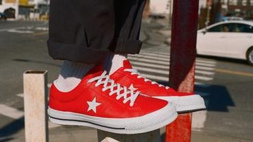 經典鞋款再進化!Converse 發表全新 One Star Perforated Leather 四種配色
