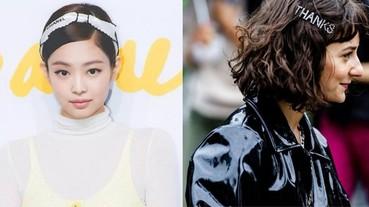 2019 春夏髮型!拿出你的女孩玩心,用 3 種流行髮飾打造頂上風格