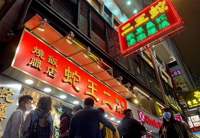 People wearing face masks line up outside restaurant She Wong Yee in Hong Kong, China, April 2. President Donald Trump announced Friday that the United States will revoke special trading privileges granted to Hong Kong, after Beijing moved to tighten its grip on the semi-autonomous city with plans to impose a national security law.