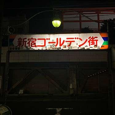 実際訪問したユーザーが直接撮影して投稿した歌舞伎町バーthe OPEN BOOKの写真