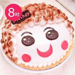 預購-樂活e棧-生日快樂造型蛋糕-真愛媽咪蛋糕(8吋/顆,共1顆)