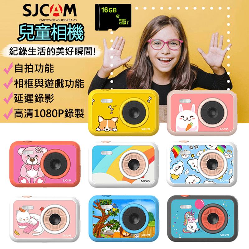 讓孩子學習紀錄世界每一刻精彩!JCAM高清1080P兒童專用相機FUNCAM,擁有1200萬畫素,清晰成像,紀錄精彩,獨特延遲錄影,另有自拍功能與相框遊戲功能,拍下美美的照片自然要有主題搭配,讓孩子更
