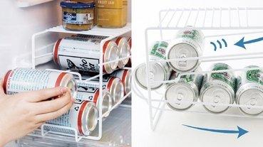 夏天必備!日本推出「易開罐收納架」好實用,讓你的冰箱收納可愛又方便~