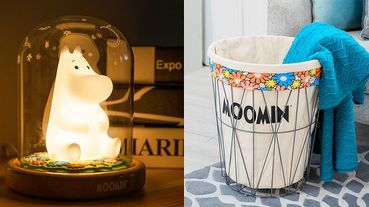 嚕嚕米鐵粉心臟怦怦跳!《康是美》加價購活動推出限量「嚕嚕米MOOMIN」居家小物~抱枕毯、小夜燈必收!
