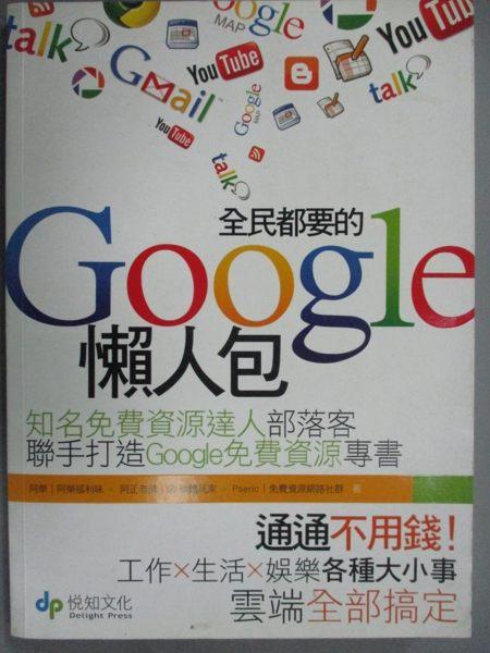 [ISBN-13碼] 9789866348105n[ISBN] 9866348105