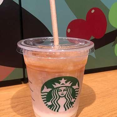 スターバックス コーヒー エキュート上野 公園口店のundefinedに実際訪問訪問したユーザーunknownさんが新しく投稿した新着口コミの写真