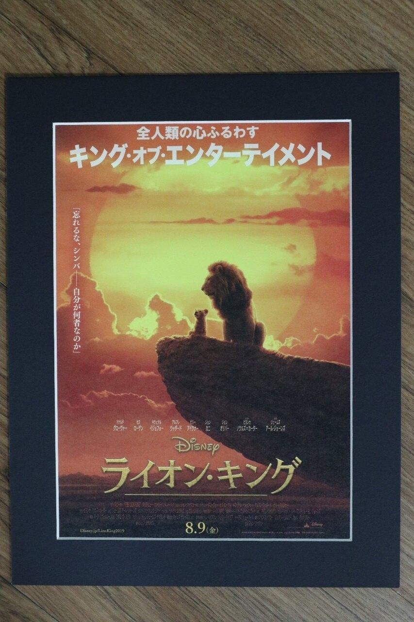 【美國迪士尼電影小海報】獅子王(日文版)最新電影版本