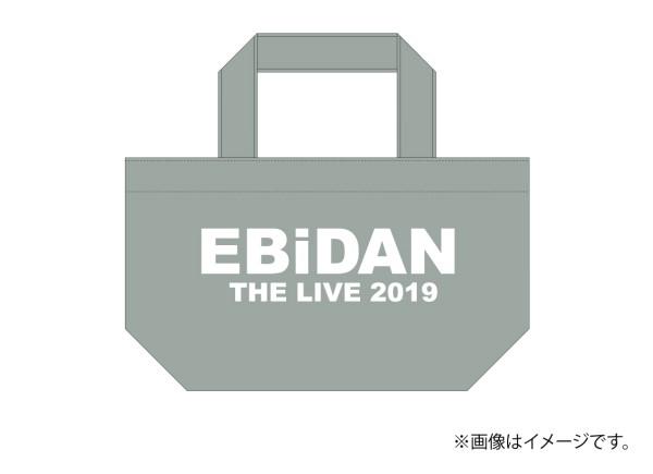 EDTL19-バスツアートート.jpg