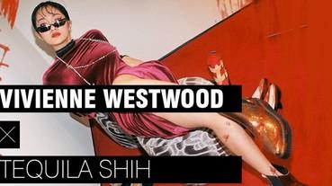 《Follow Follow》厭世辣模 Tequila 與她的愛牌 Vivienne Westwood