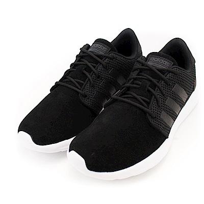 型號:CG5793鞋面採用網眼布面,透氣舒適好穿一體成型無縫鞋面,減輕重量更加輕盈特點:慢跑鞋 女鞋 休閒 健身 輕量 舒適