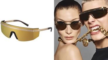想要造型帥到掉渣?就戴上 Versace 2019 全新 Logomania 系列太陽眼鏡 讓你前衛又時尚!