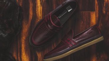 完美打造「紳士滑板美學」,adidas 最新皮製板鞋 Acapulco 即將奢華問世