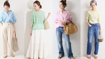 選對上衣,氣色好十倍!2020年春夏上衣就該選這4色