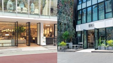 日本保養品也開咖啡廳?BOTANIST&SHIRO於涉谷、自由之丘開設美味新據點
