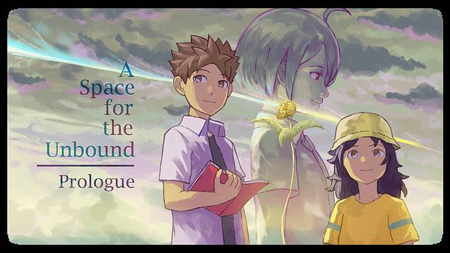 Game Garapan Toge Productions, A Space For The Unbound Siap Rilis di Tahun 2021
