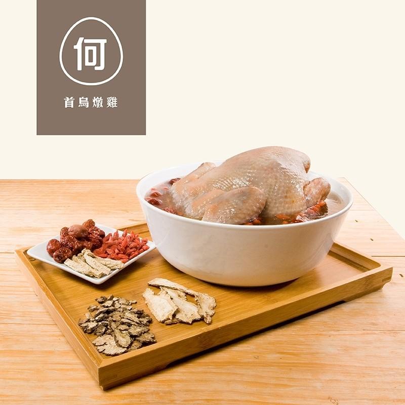 心靈雞湯-首烏燉雞