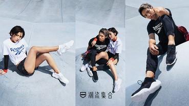 擁最新緩震科技!舒服又新潮!Reebok 推出 DMX Fusion 跑鞋!