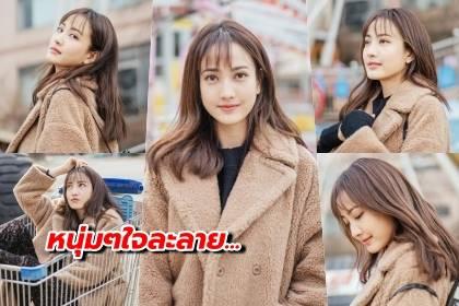 สวยละมุน! แต้ว ณฐพร แชะภาพในลุคสาวหวานสุดชิค รับลมหนาวในทริปเที่ยวเกาหลี