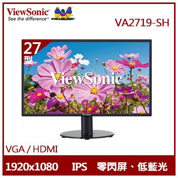 面板:27吋 16:9寬螢幕 最佳解析度:1920*1080, 動態對比:5000000:1 亮度:250 cd/m2(典型) 介面:VGA/HDMI雙輸入介面 可視角度:178°(H)/178°(V