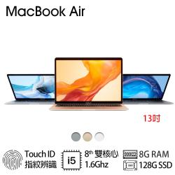 Apple MacBook Air 13.3吋 筆記型電腦 i5/8G/128G